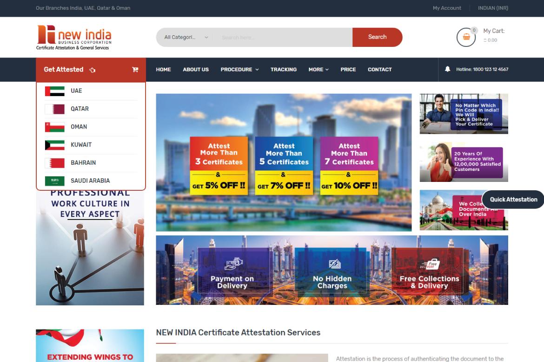 newindia-banner-new